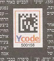 Ycode